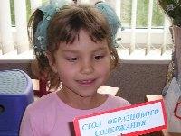 октябрь 2006 - ДР школы ...(кликни, что-бы посмотреть)